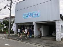 みやび研修旅行 鮎祭り_180829_0007.jpg
