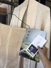 みやび研修旅行 鮎祭り_180829_0003.jpg